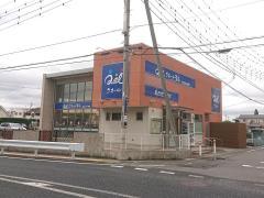 クオール薬局 伊勢崎店