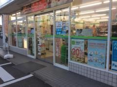 ファミリーマート 福井花堂店