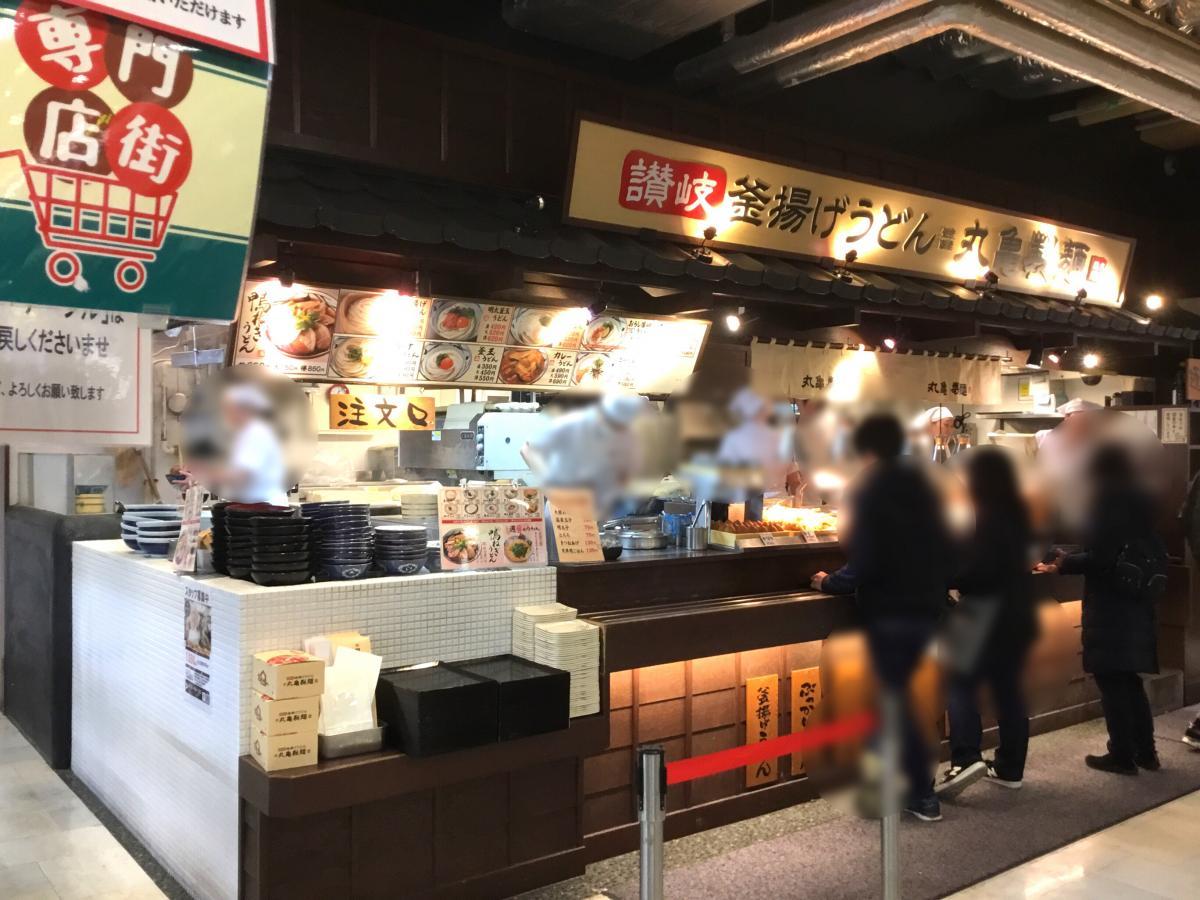金沢 八景 ユニクロ