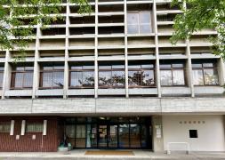 山形県武道館