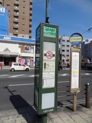 「地下鉄今福鶴見」バス停留所