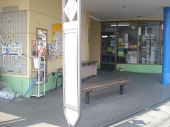 「十禅寺」バス停留所