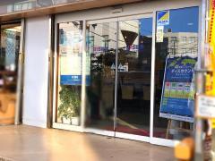 エイチ・エス証券株式会社 大船支店