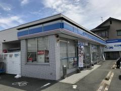 ローソン 熊本花立二丁目店