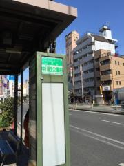 「中川西公園前」バス停留所