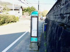 「馬場の前」バス停留所