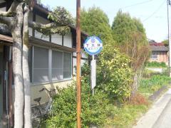 「下大林」バス停留所