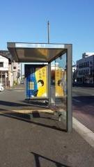 「不動下」バス停留所
