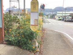 「三井地域センター前」バス停留所
