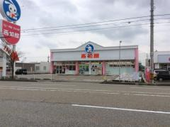 西松屋 高岡店