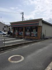 セブンイレブン 岩国中津町店