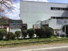 越河小学校