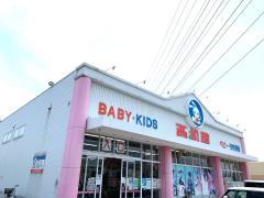 西松屋 奈良新庄店