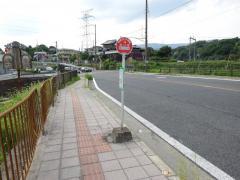 「城の内住宅前」バス停留所