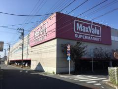 マックスバリュ 平塚四之宮店