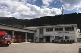 郡上中消防署