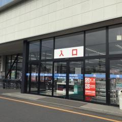 カワチ薬品 笠間店