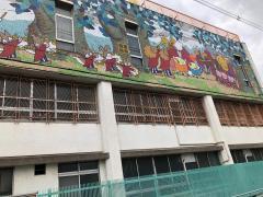 旭学園幼稚園