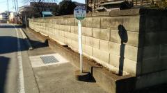 「南下」バス停留所