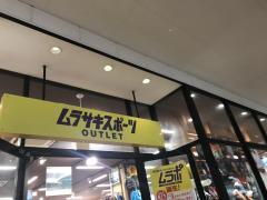 ムラサキスポーツ 越谷イオンレイクタウン店
