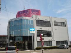 徳島検診クリニック