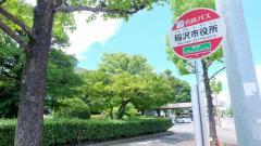 「稲沢市役所前」バス停留所