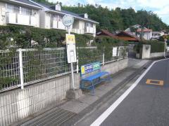 「利松」バス停留所