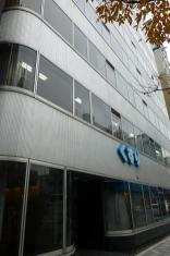 京極運輸商事株式会社