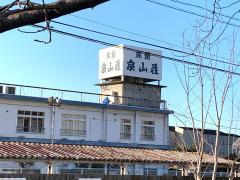 石和温泉旅館泉山荘