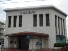 滋賀銀行甲西中央支店