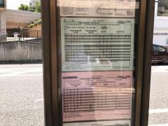 「水道橋」バス停留所