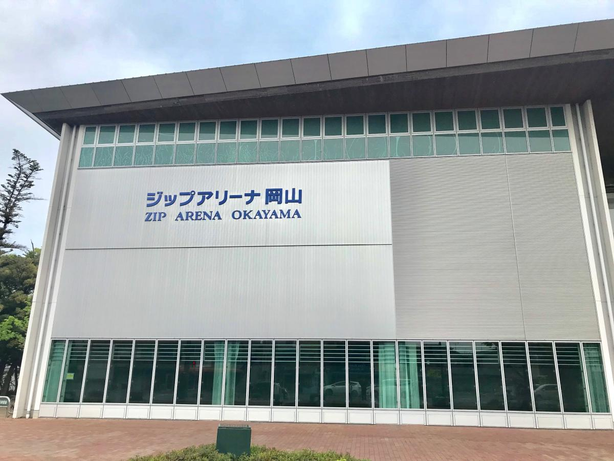 岡山県総合グランド体育館