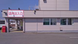 コノミヤ滝ノ水