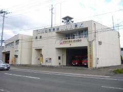 柴田消防署