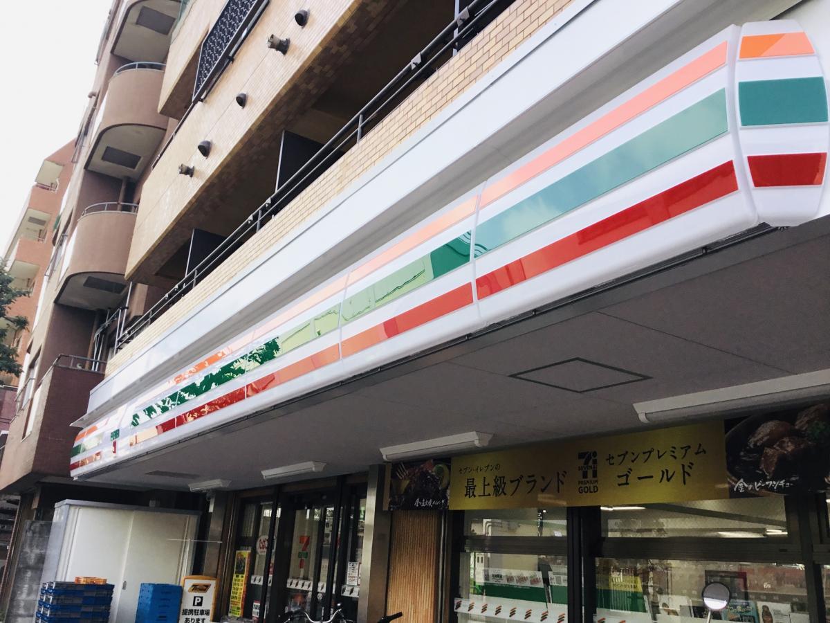 駅 車場 三鷹 駐