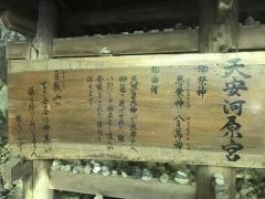 天岩戸神社大祭