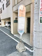 「萩丸」バス停留所