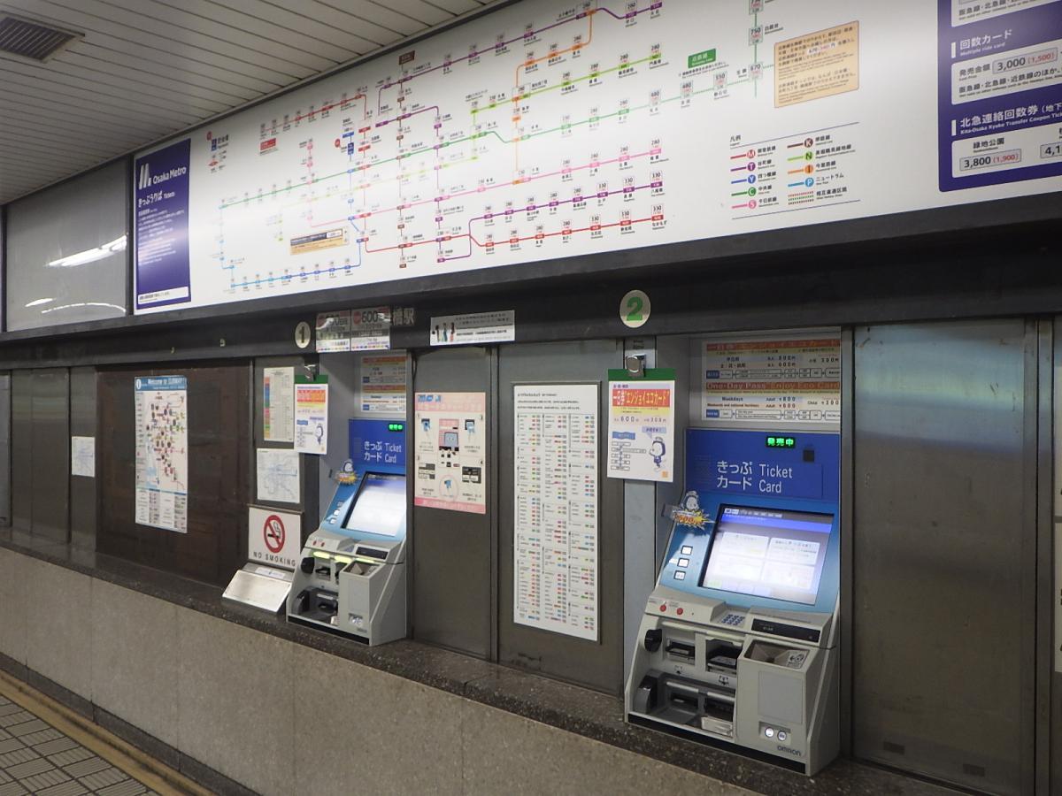 大阪メトロ 肥後橋駅です。
