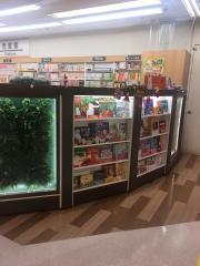 宮脇書店 イオン鳥取店