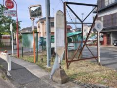 「神社前(海老名市)」バス停留所