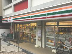 セブンイレブン 西早稲田2丁目店