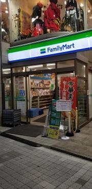 ファミリーマート 新伝馬町通り店