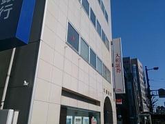 大和証券株式会社 高知支店