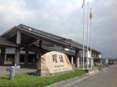 福山市神辺文化会館