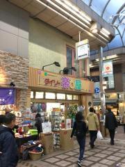 ザ・ダイソー パルム武蔵小山店