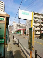 「長原東第四住宅前」バス停留所