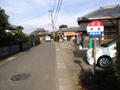「茶屋」バス停留所