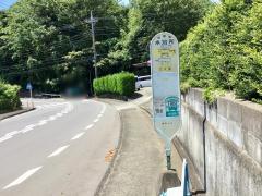 「本別所」バス停留所