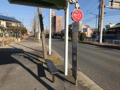 「助光住宅」バス停留所