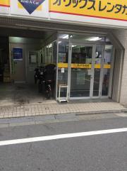 オリックスレンタカー学芸大学駅前店